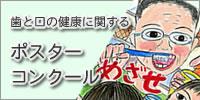 top_left_banner10
