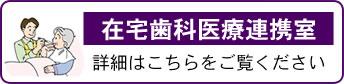 zaitakusika_banner